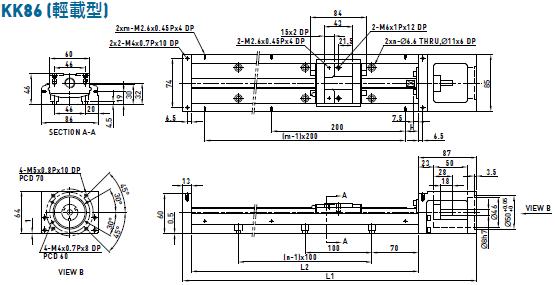 KK86线性模组图