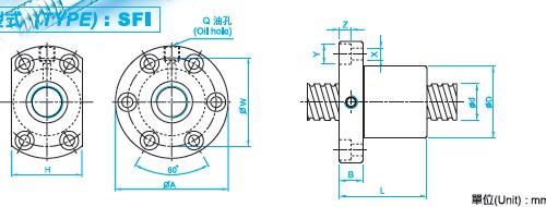 SFI8010滚珠丝杠图