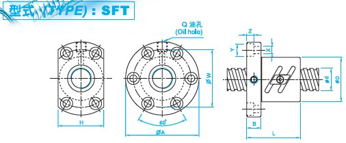 SFT5010滚珠丝杠图